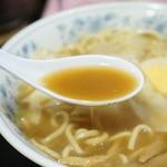 ごとう - スープ