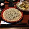 山の飯 沙羅 - 料理写真:マイタケ天ぷらはオプション