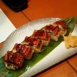 和創作 瑞楽 - うなぎ棒寿司