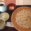 盛留 - 料理写真:おおもり