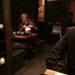 なまらむーちょ - 2015年1月
