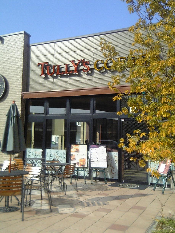 タリーズコーヒー 有松店