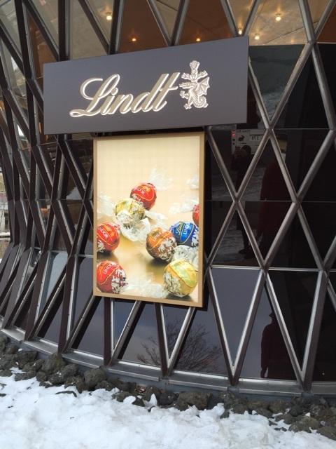 リンツショコラカフェ 軽井沢プリンスショッピングプラザ店