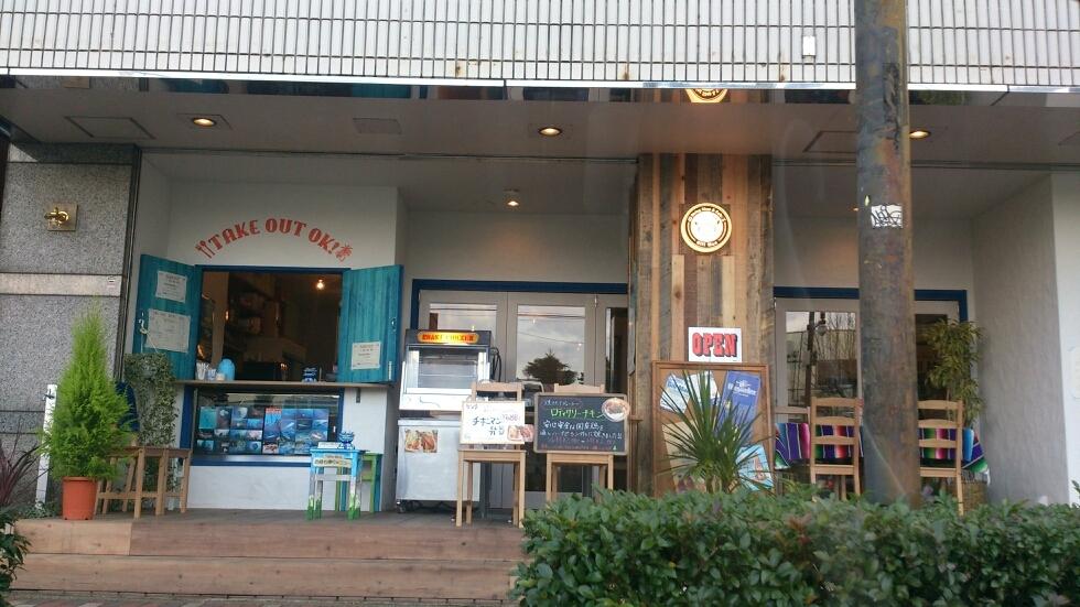 DivingShop&Cafe Gillman