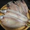かたさん水産 - 料理写真:真鯵とカマスの干物