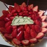 34013317 - ホワイトチョコクリームと苺のタルト