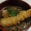 南阿蘇俵山温泉郷 旅館 みな和 - 料理写真:年越し蕎麦