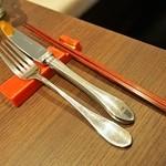 Ristorante Heiju - お箸もあります