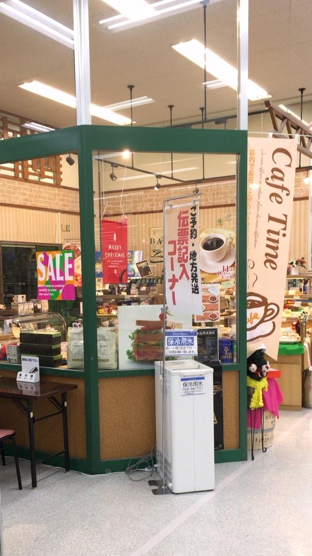 グランシャリオ 明徳店