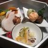 みやじまの宿 岩惣 - 料理写真:御祝肴/いろいろ