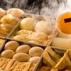 立呑処へそ - 料理写真:だしが自慢【おでん各種】
