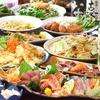 全席個室居酒屋 柚庵~yuan~ - 料理写真:個室空間でお得なコースはいかがでしょうか♪