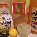 全席個室居酒屋 柚庵~yuan~ - ゆず酒にはこだわっております♪ 種類豊富なゆずのお酒で宴会を!!