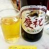 三喜食堂 - ドリンク写真:中瓶550円