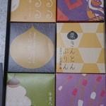 34039161 - 2014/12 和菓子詰め合わせ(4種・6個)