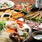 名古屋個室居酒屋 竹取御殿 - ご予算にあわせて各種コース取り揃えております!しかもコースはすべて種類豊富な飲み放題付♪