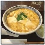 手打ちそば 友庵 - 豆腐かき玉そば。 相変わらず美味い蕎麦。 砂場よりよっぽど好き。