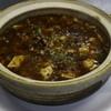あたか飯店 - 料理写真:ピリ辛麻婆豆腐・・990