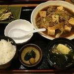 ゆうゆう - 料理写真:牛すきやき風定食