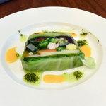 ロイヤルホスト - 11種類野菜と海老の自家製テリーヌ