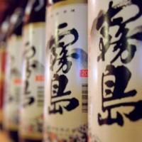 ◆◇宮崎日向焼酎が勢揃い◆◇