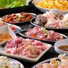ちんちこちん - 料理写真:飲み放題&食べ放題!!