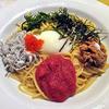 グラッチェガーデンズ - 料理写真:ピッツァ食べ放題セット(7種の具材を混ぜて美味しい和風スパゲッティ)