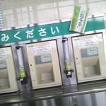 敦賀昆布館 - 試飲の昆布茶