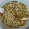 平和軒 - 料理写真:醤油ラーメン 税込580円