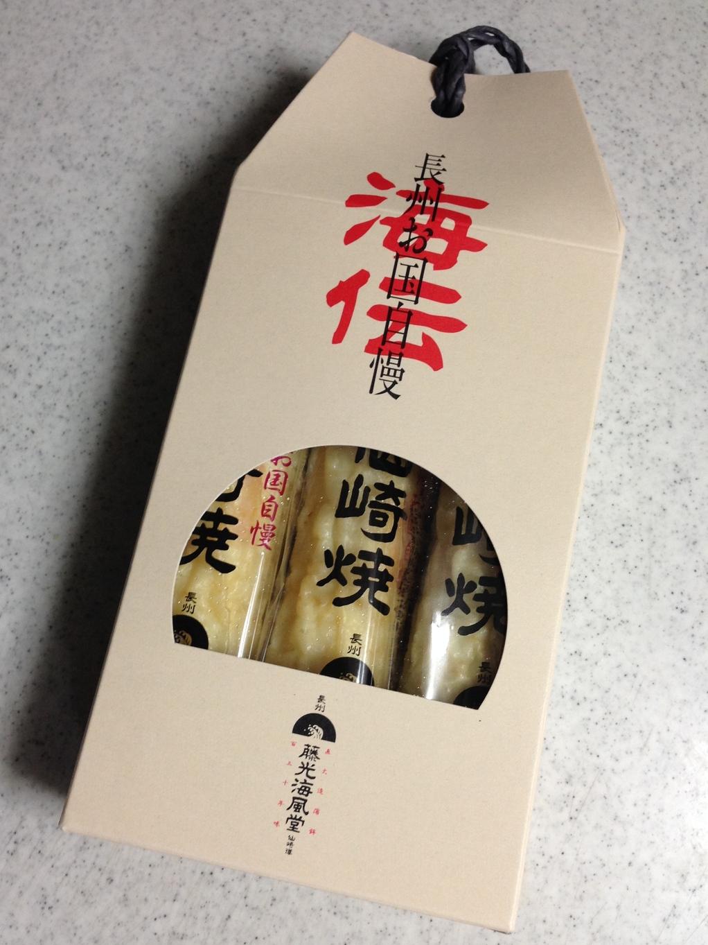 山九水産 新山口売店