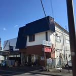 ステーキしおや - 商店街の通り沿いの店