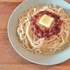 OMISE - 料理写真:ミトスパ・バタートッピング