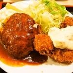 グリル ロン - ハンバーグ&牡蠣フライ