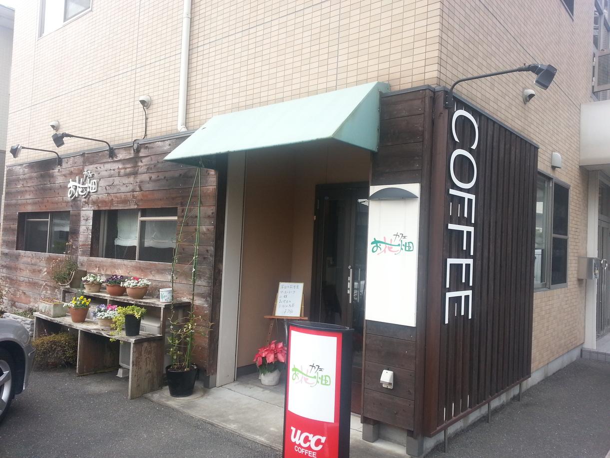 カフェお花畑