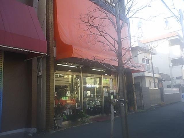 ニューみづほ 本店