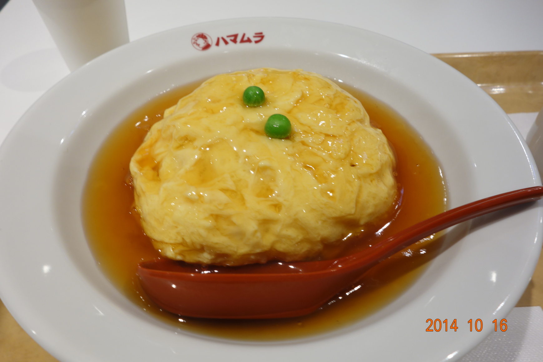 中華食房 ハマムラ イオンモール京都桂川店