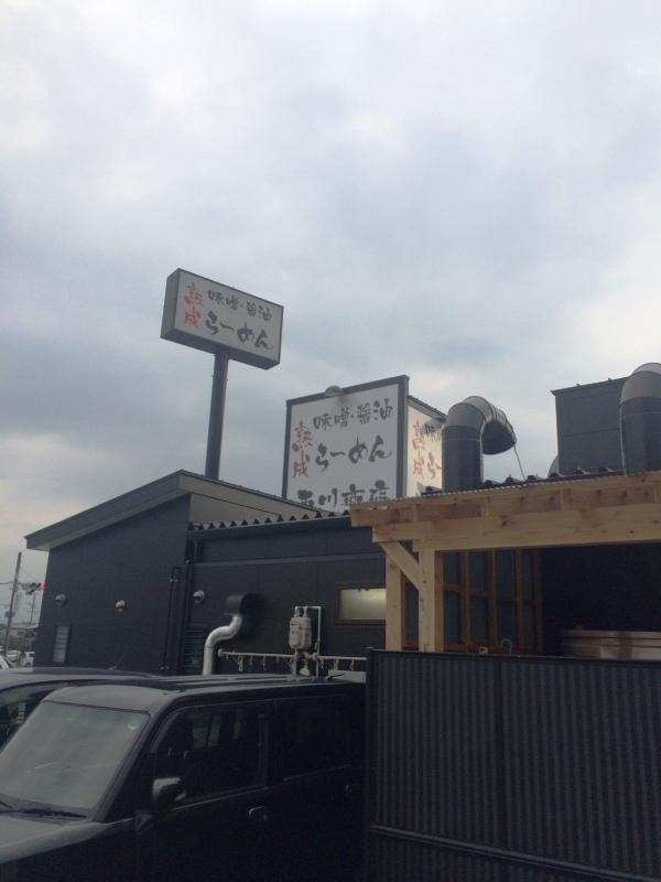 西川商店 嘉島店