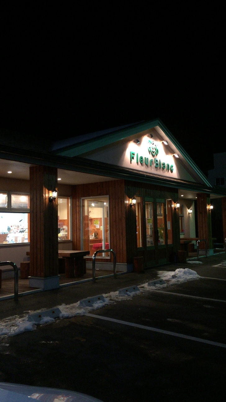 フルールブラン 見山店