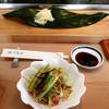 鮨処 江戸勢 - 料理写真:ランチサラダ