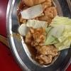 やき肉 新栄 - 料理写真:ホルモンとミノ