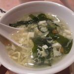 夜来香 - スープ