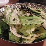 グルマンズ いとう - 海苔とレタスのサラダ