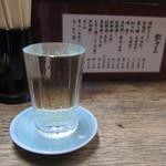 味珍 - 2015.年1月のメニュー1