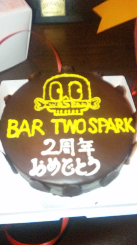 Bar TWO SPARK