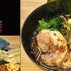 麺屋 黒琥 〜KUROKO〜 - 料理写真:黒琥