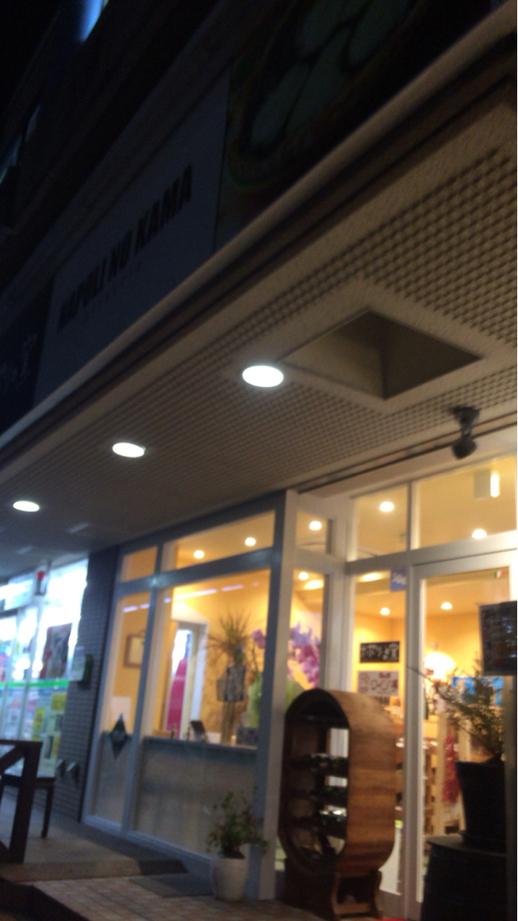 ナポリの窯 千里中央店