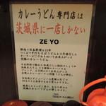 ZEYO -