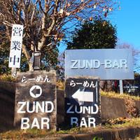 ZUND-BAR -