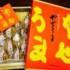 やせうま本舗 田口菓子舗 - 料理写真:やせうま・13個入り
