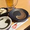 居酒屋 塩 - 料理写真: